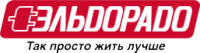 Интернет магазин бытовой техники ЭЛЬДОРАДО