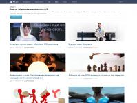 Pr-Cy.ru - ресурс для вебмастеров и оптимизаторов