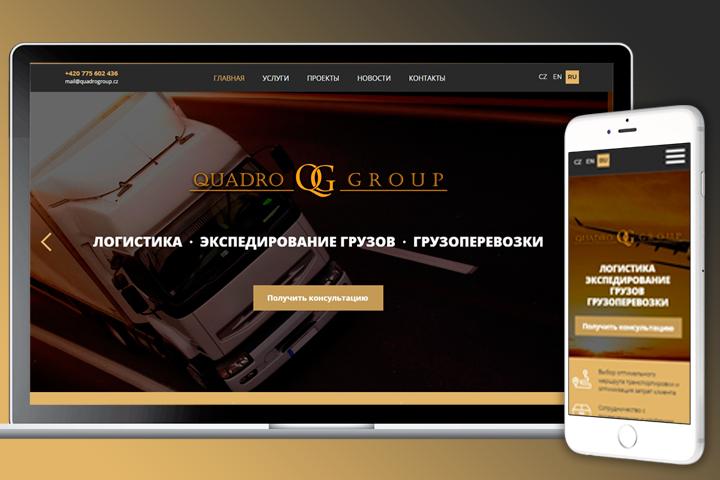 Сайт QUADRO GROUP на Modx Evolution