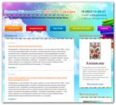 Верстка проекта «BIBLIOTEKA» (+меню)