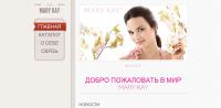 Сайт о косметике Mary Kay в Минске.
