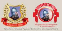 "Слоган для торговой марки ""Мясковский Князь"""