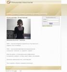 сайт-портфолио художника