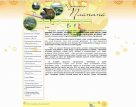 сайт туроператора