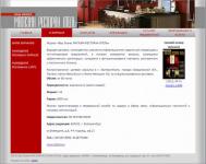 сайт Журналa