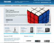 Сайт компании TECORE