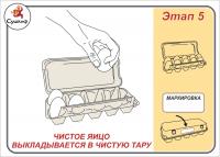 инструкция (часть)