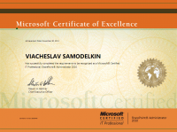 Sharepoint Administrator Certificate