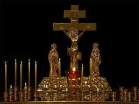Храм онлайн. Поставить свечу за упокой