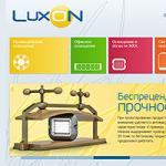 LuxON (2012)