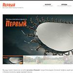 """Магазин """"Первый"""" (2012)"""