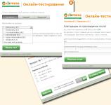 Тестирующая система для проверки знаний иностранных языков