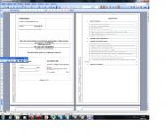 Разработка пояснительной записки к техническому проекту