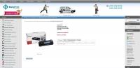 Доработка сайта dataprint.com.ua на OsCommerce