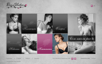 Сайта марки итальянского нижнего белья Rosa Selvatica
