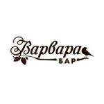 "Логотип для кафе-бара ""Варвара-бар"", действующий"