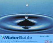 WaterGuide для работы с ГИС-системами