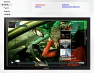 Видео галерея для портфолио Vimeo API