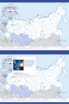 Флеш-карта для Петушинского металлического завода