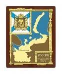 Дизайн настенной плакетки «Россия. Архангельская область»