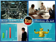 Forex Company Online