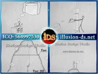 Illusion - Seo