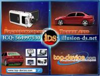 www.top-device.com