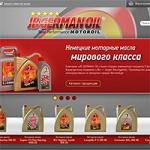 Интернет-магазин JB German Oil (2012)