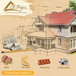 """СК """"Русь"""" / Строительство (2010)"""