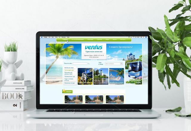 """Туристическое агентство """"Ventus"""""""
