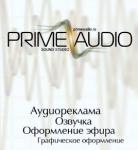 Пример аудиорекламы (1)