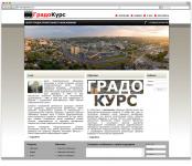 Сайта под ключ для градостроительной организации