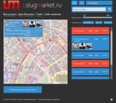Верстка проекта uslugamarket.ru