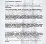 Citroen озвучил цены на DS5 в России