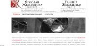 Продвижение сайта law.dn.ua