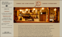 Продвижение сайта klassik.dp.ua