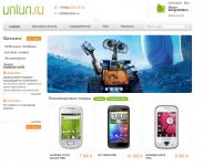 Uniun.ru