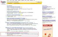 Курсы поисковой оптимизации