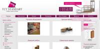 Производство офисной и корпусной мебели