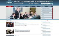 Сайт института
