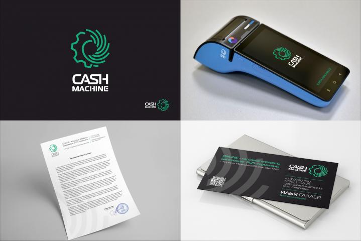 Автоматизация бизнеса cash-machine.kz
