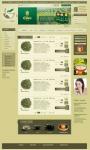 Верстка главной страницы сайта