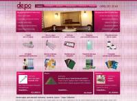 Верстка 4 шаблонов Joomla для сайта depoart.ru