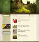 Биопродукты (магазин по продаже экологической продукции)
