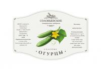 Соловьевские продукты