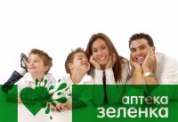 Аптека Зеленка
