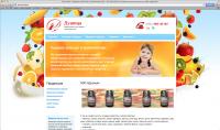 Компания «Душица» ароматизаторы и пищевые красители