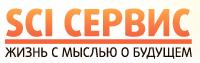 рекламный (продающий) текст о новой услуге компании SCI Сервис