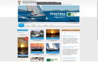 Сайт яхтенного клуба