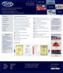 главная страница для сайта компании ВЭЛТО